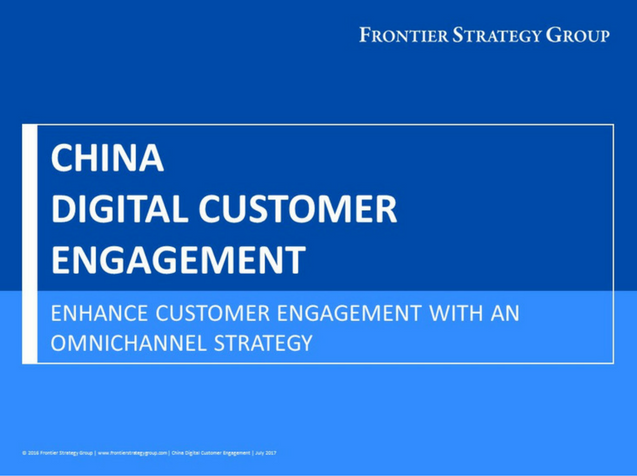 China Digital Customer Engagement